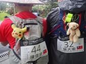 2016.11.27 環花東超級馬拉松D1池上-瑞穗 53公里:15.jpg