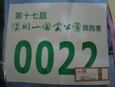 陽明山路跑:DSC02625.JPG