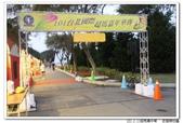 2012超馬嘉年華6-8小時:2012超馬嘉年華6-8小時_016.JPG
