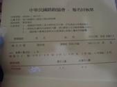 陽明山路跑:DSC02626.JPG