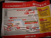 970831humanrace:DSC03249.JPG