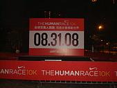 970831humanrace:DSC03304.JPG