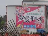 990217開車環島第二天台東關山:DSC01522.JPG