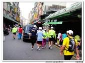 2012北宜超級馬拉松:2012北宜超馬_020.JPG