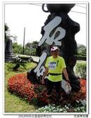 2012北宜超級馬拉松:2012北宜超馬_193.JPG