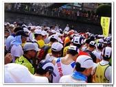 2012北宜超級馬拉松:2012北宜超馬_067.JPG