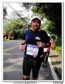 2012北宜超級馬拉松:2012北宜超馬_150.JPG