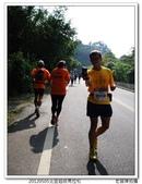 2012北宜超級馬拉松:2012北宜超馬_151.JPG