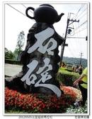 2012北宜超級馬拉松:2012北宜超馬_194.JPG