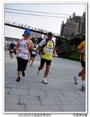 2012北宜超級馬拉松:2012北宜超馬_104.JPG