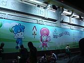 980920艋舺馬拉松:DSC06236.JPG