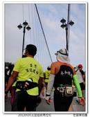 2012北宜超級馬拉松:2012北宜超馬_024.JPG