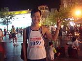 980920艋舺馬拉松:DSC06239.JPG