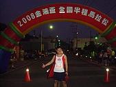 971012豐原半程馬拉松:DSC00242.JPG
