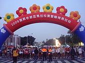 981227嘉義老爺盃馬拉松:DSC08285.JPG