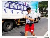 2012北宜超級馬拉松:2012北宜超馬_197.JPG