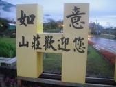 990217開車環島第二天台東關山:DSC01388.JPG