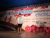 990321國道馬拉松:2010台北國道馬_016.JPG