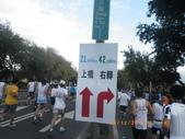 100.12.18台北富邦馬拉松:1001218台北馬拉松_090.JPG