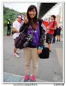 2012北宜超級馬拉松:2012北宜超馬_028.JPG