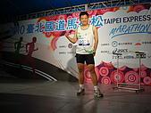 990321國道馬拉松:2010台北國道馬_018.JPG