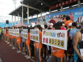 1001119苗栗馬拉松比賽:1001119苗栗馬拉松比賽004.JPG