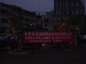 971012豐原半程馬拉松:DSC00244.JPG