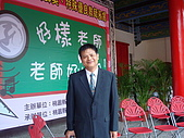 97年特殊優良教師頒獎典禮:DSC00154.JPG