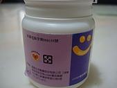鹽片錠:DSC02860.JPG