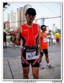 2012北宜超級馬拉松:2012北宜超馬_030.JPG