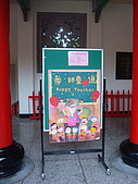 97年特殊優良教師頒獎典禮:DSC00156.JPG