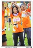 2012.5.6八卦山馬拉松1:2012八卦馬拉松_0020.JPG