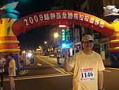 980920艋舺馬拉松:DSC06249.JPG