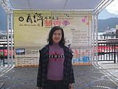 990103泰雅馬拉松:DSC00982.JPG