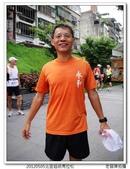 2012北宜超級馬拉松:2012北宜超馬_031.JPG