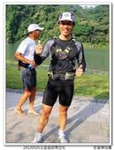 2012北宜超級馬拉松:2012北宜超馬_112.JPG