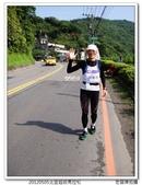 2012北宜超級馬拉松:2012北宜超馬_200.JPG