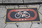2011第一屆大阪馬拉松-1:2011大阪馬拉松_0001.JPG