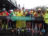 2016.11.27 環花東超級馬拉松D1池上-瑞穗 53公里:1.jpg