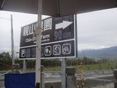 990217開車環島第二天台東關山:DSC01454.JPG