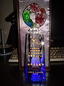 97年特殊優良教師頒獎典禮:DSC00175.JPG