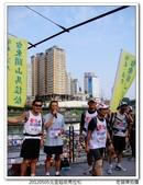 2012北宜超級馬拉松:2012北宜超馬_035.JPG