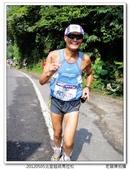 2012北宜超級馬拉松:2012北宜超馬_163.JPG