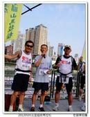 2012北宜超級馬拉松:2012北宜超馬_036.JPG