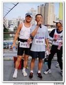 2012北宜超級馬拉松:2012北宜超馬_037.JPG