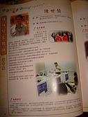 97年特殊優良教師頒獎典禮:DSC00179.JPG