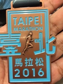 2016台北馬:2.jpg