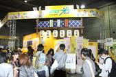2011第一屆大阪馬拉松-1:2011大阪馬拉松_0018.JPG