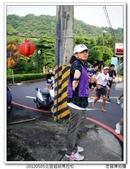 2012北宜超級馬拉松:2012北宜超馬_120.JPG