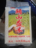 990217開車環島第二天台東關山:DSC01472.jpg